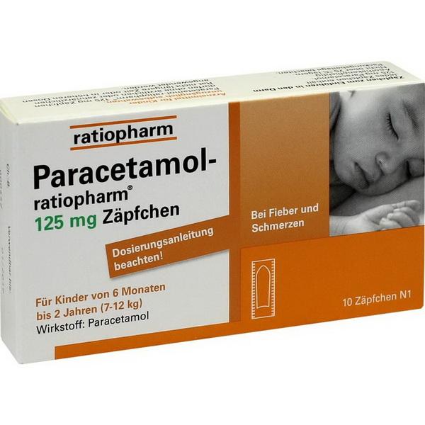 Каталог - demed.is - Лекарства из Германии для Вас!
